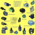 Клапани запобіжні 20-10-1-11, 20-20-1-11, 20-32-1-11 для верстатних гідросистем.