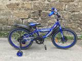 """Велосипед Ardis Amazon 16"""", 20"""" детский с боковыми колесами + подарок"""