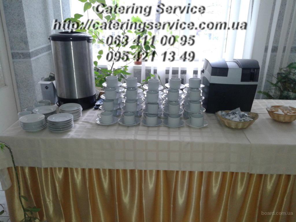 Организация кофе брейков в Запорожье
