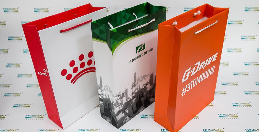 Пакеты бумажные с логотипом фирмы!