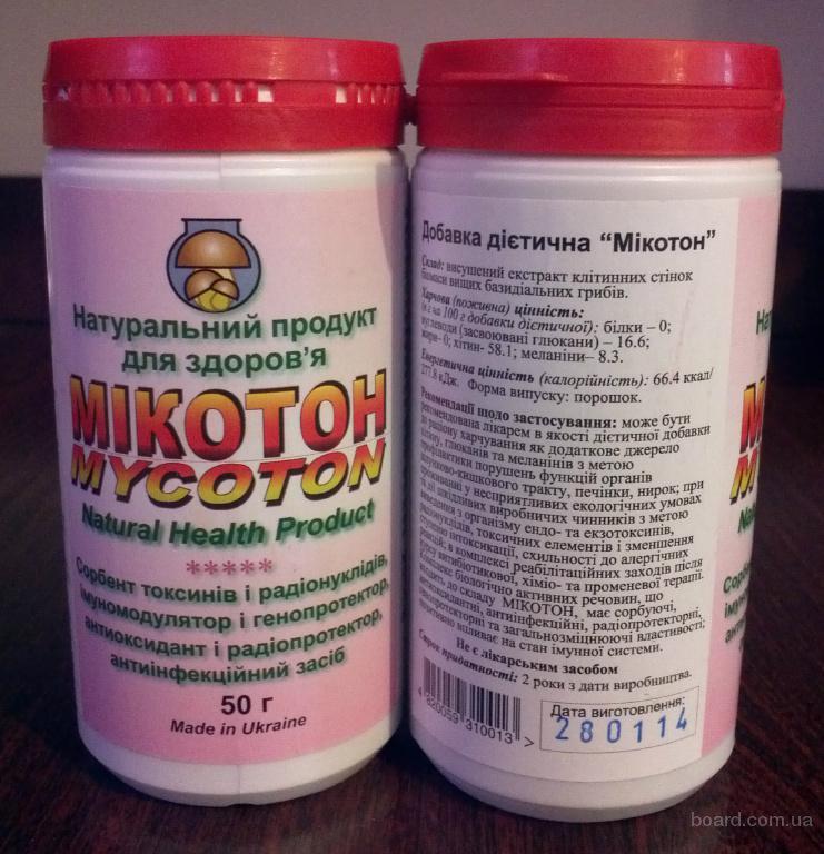 Микотон – натуральный биосорбент