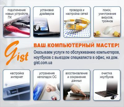 Компьютерная помощь: настройка сети,  настройка  WiFi роутера