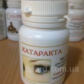 Катаракта - украинский натуральный продукт (древний рецепт)