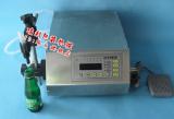 Дозировка и разлив жидкости от 3 мл. до 3 л.