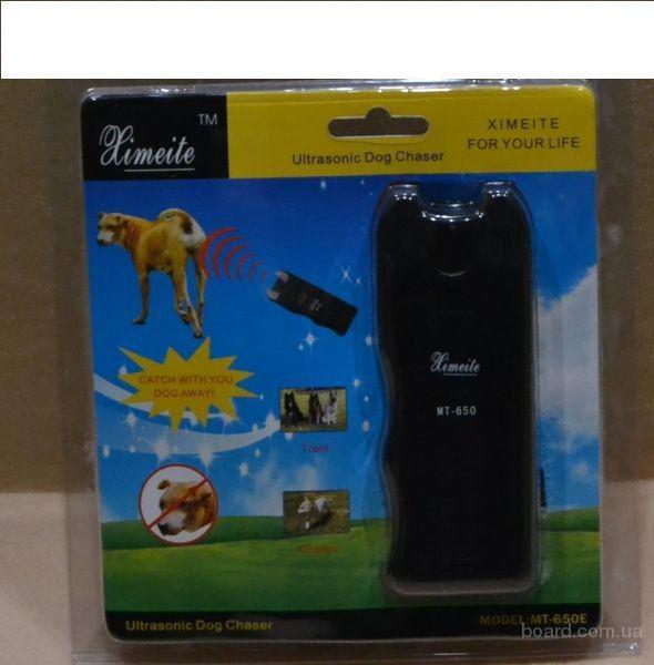 Отпугиватель собак Ximeite MT - 650