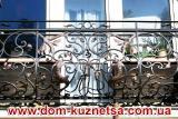 Металлические изделия художественной ковки на заказ, ручная художественная ковка металла