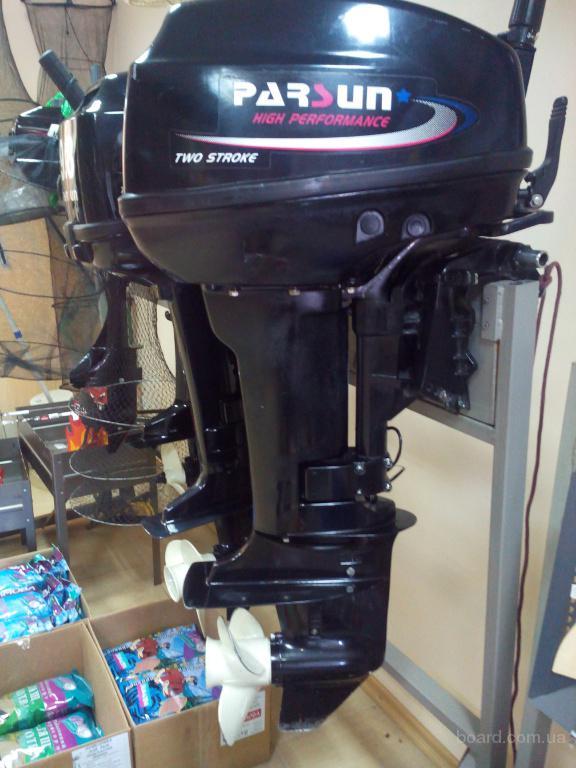 купить лодочный мотор parsun t15bms