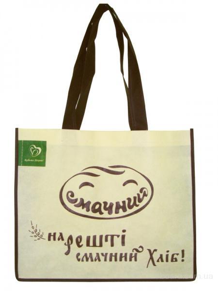 Эко-сумки, сумки из спанбонда с логотипом фирмы!