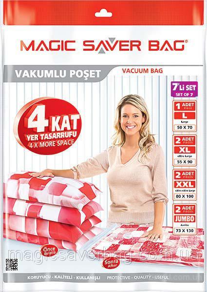 Вакуумные пакеты Set Of 7 - (1шт: 50см X 70см, 2шт: 55см X 90см, 2шт: 80см X 100см, 2шт: 73см X 130см)