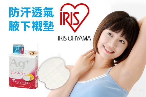 """Защитные вкладыши от пота """"Iris Ohyama"""", 20 шт-упаковка"""