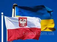 Гарантированно визы в Польшу