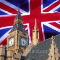 Предлагаем услуги по оформлению визы в Великобританию