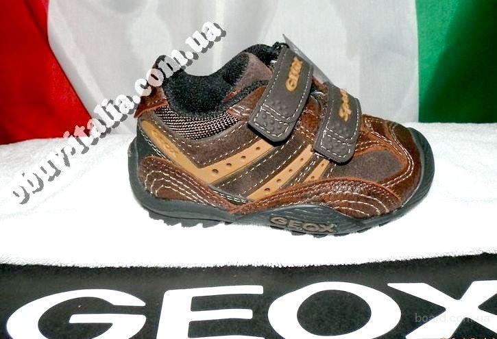 Кроссовки детские кожаные GEOX п-о Вьетнам
