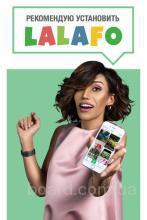 Сервис объявлений для Android Lalafo.