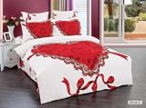 Домашний турецкий текстиль Arya по доступным Ценам. Звоните!
