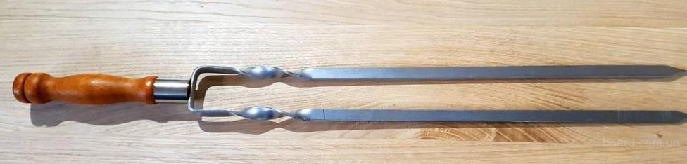 Шампура с деревяной ручкой.