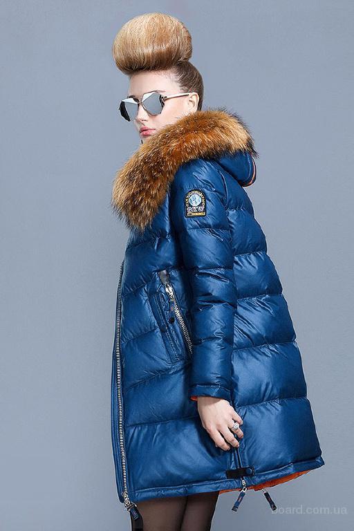Женский пуховик Skinnwille в интернет магазине Moda Style