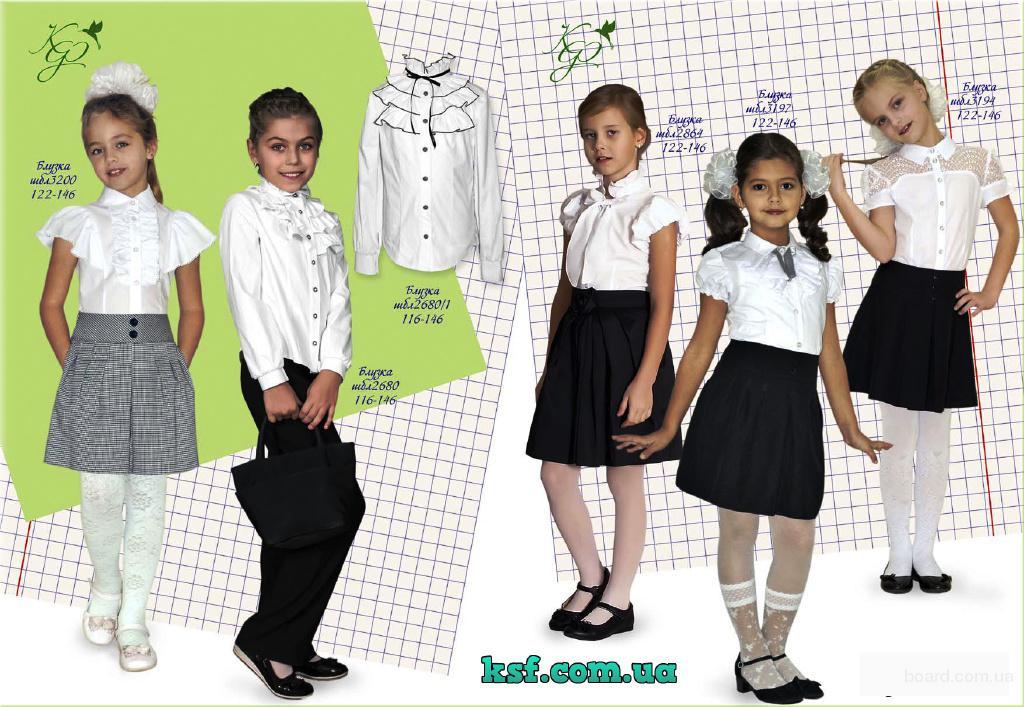 Школьная одежда 2014 5