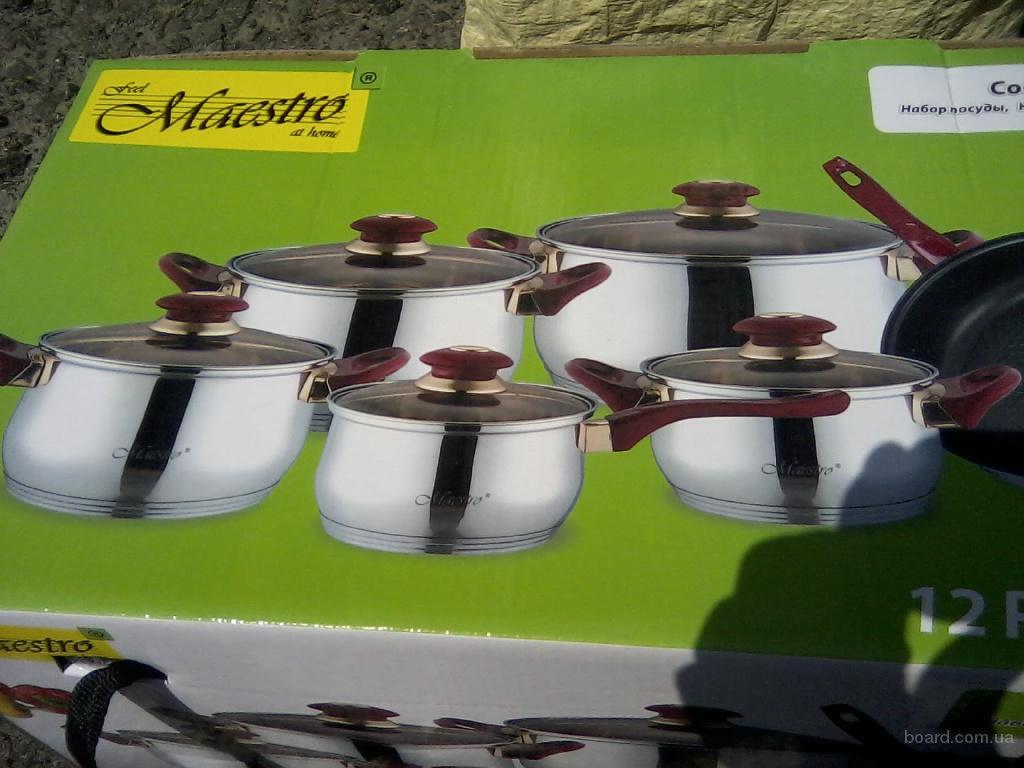 Набор посуды из 12 предметов  Maestro MR-2016