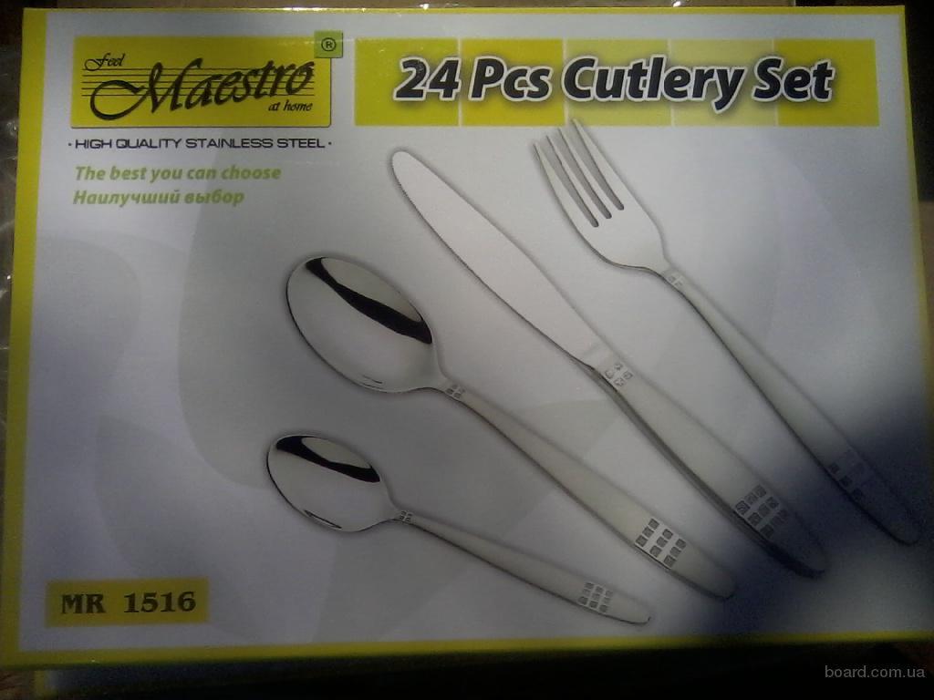Столовый набор Maestro MR-1516