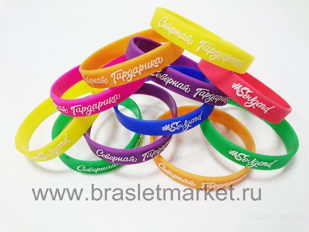 Резиновые браслеты на руку с доставкой по всем регионам России