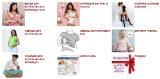 Продажа одежды до и после беременности