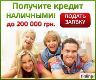 Решите cвои проблемы с деньгами. Получите кредит наличными уже сегодня.