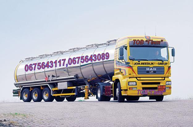 Продадим топливо РТ(ТС-1, керосин)