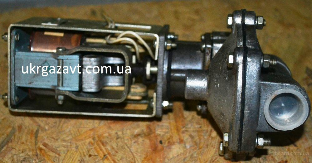 Клапан электромагнитный КГ-20