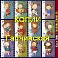 Заказать и Купить копии картин Гапчинской Киев 2014
