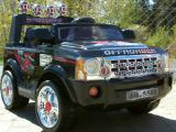 Внимание! Детский электромобиль Land Rover J012