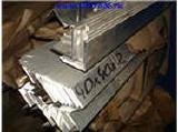 Уголок алюминиевый 30х30 20х20 15х15 купить по низкой цене киев