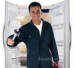 Качественный ремонт холодильников. Вся Одесса.