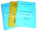 Автореферати, брошури та методички