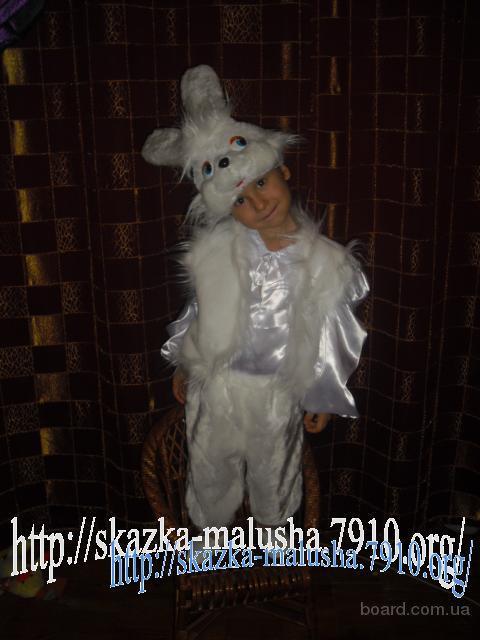 Карнавальные костюмы -зайчик белый, зайчик серый, божья коровка,мышка,енот,петушок,медведь-прокат