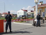 Охрана объектов в Москве и области