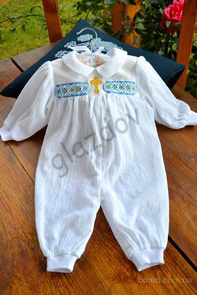 Комбинезон для крещения мальчика