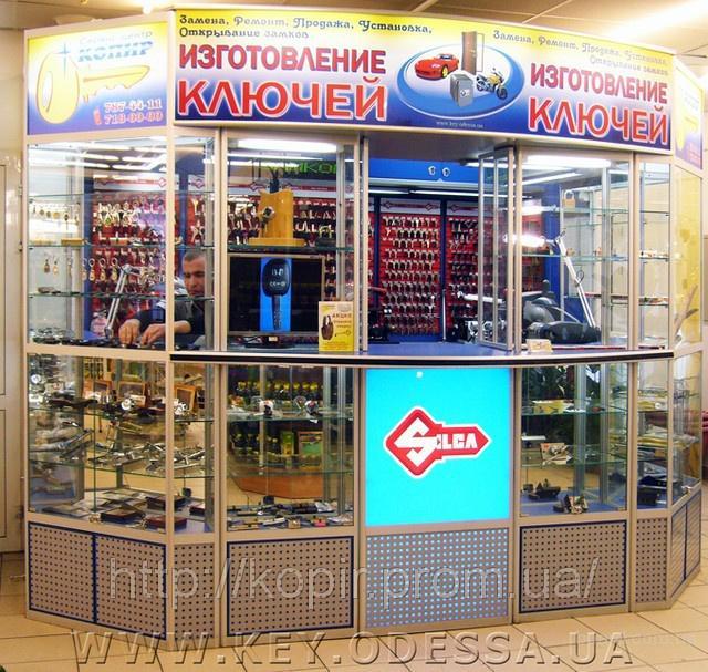 Изготовление и ремонт ключей Люстдорфская дорога 140/1