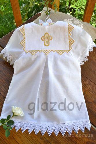 Рубашечка для крещения