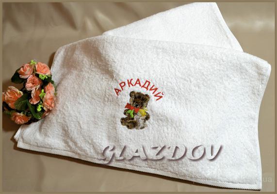 Полотенце с вышивкой имен