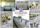 Комплексное оформление свадьбы в Киеве