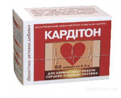"""Кардитон серия """"Приморский край"""""""