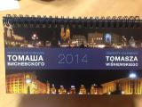 Цифровая типография ОКпринт в Киеве предлагает