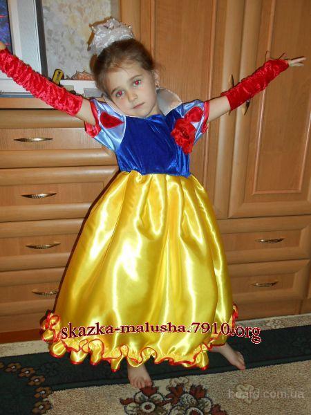 Детское платье Белоснежка, прокат Киев