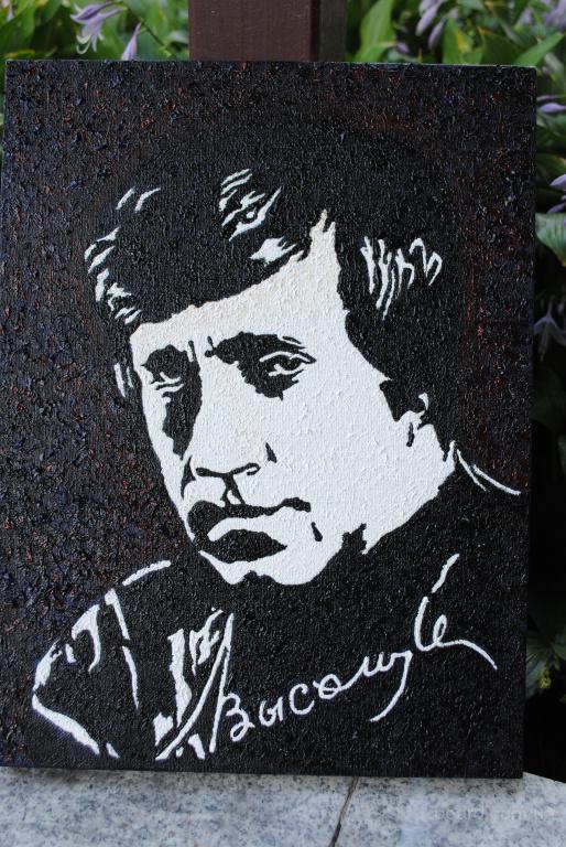 """портрет """"Высоцкий"""""""