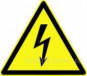 Свет, проводка, напряжение,  ремонт, монтаж, подключение.