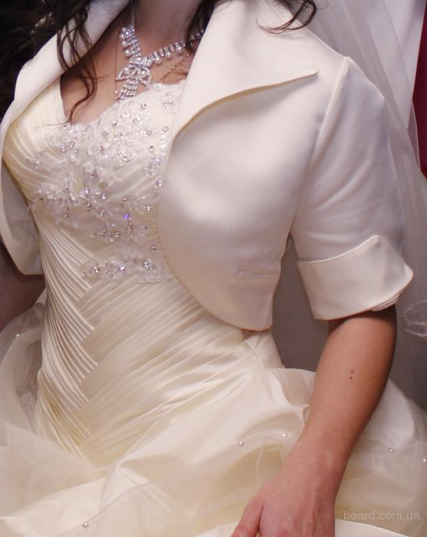 Платье С Перьями Купить