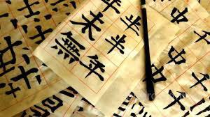 Курсы китайского языка в учебном центре «Синтагма».