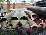 Продаем трубы ТУ 14-3-460 325Х45 ст.15Х1М1Ф