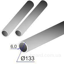 Труба  133х 6 (г.к.)